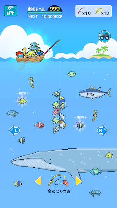 ミニチュア水族館のおすすめ画像2