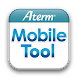 Aterm Mobile Tool for Android - Androidアプリ