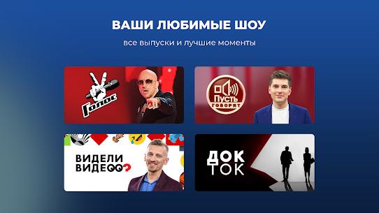 Первый на Android TV 4