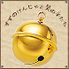 (低解像度版)鈴木レディースクリニック20周年記念創作童話 - Androidアプリ