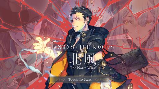 Exos Heroes 2.2.1 screenshots 1