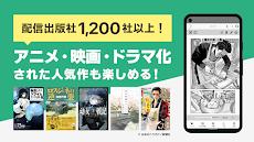 BOOK WALKER - 人気の漫画、ラノベ、小説が読める電子書籍アプリのおすすめ画像2