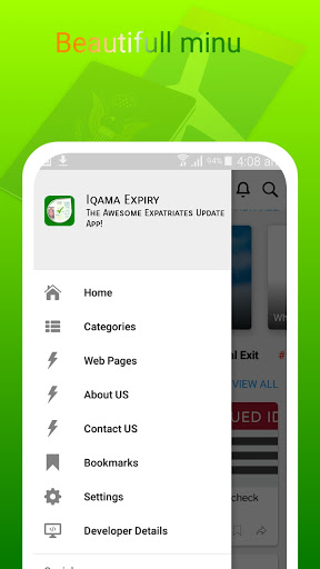 Iqama Expiry  screenshots 4