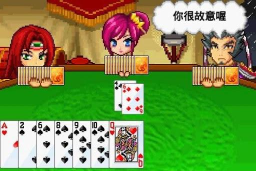 Three Kingdoms Big 2 2.7 screenshots 12