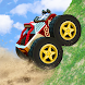 Rock Crawling - 新作のゲームアプリ Android