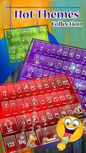 Sinhala  keyboard 1.6 screenshots 1