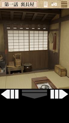 脱出ゲーム 椿忍法帖のおすすめ画像3