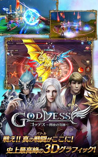 Goddess u95c7u591cu306eu5947u8de1 1.81.7.040800 screenshots 8