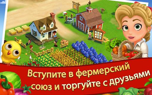 FarmVille 2 Cu0435u043bu044cu0441u043au043eu0435 u0443u0435u0434u0438u043du0435u043du0438u0435 apkdebit screenshots 10