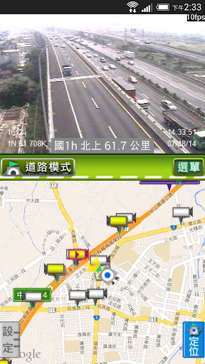 高速公路/省道都市 ITSGood RoadCam 即時影像 screenshot 3