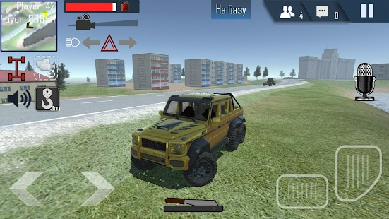 Offroad Simulator Online: 8x8 & 4x4 off road rally Screenshot
