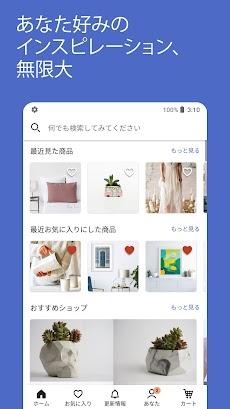 Etsy : ハンドメイド&ビンテージ商品のおすすめ画像1