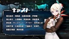 ラストオリジン –次世代美少女×戦略RPG-のおすすめ画像5