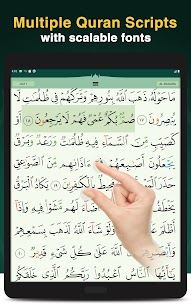 Quran Majeed Mod Apk– القران الكريم (Premium Features Unlocked) 9