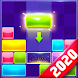 Block Blast: Dropdom Puzzle Game - Androidアプリ