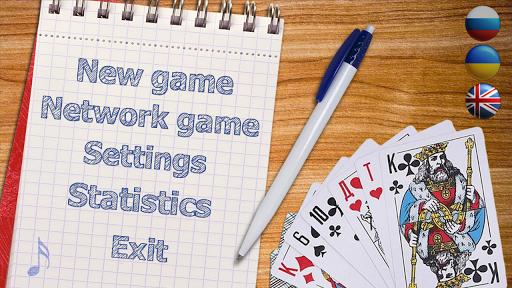 CardGames +online  screenshots 13