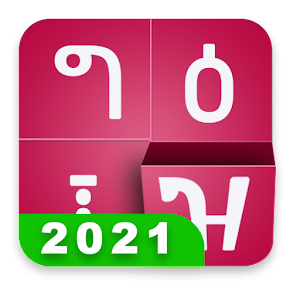 Amharic keyboard FynGeez  Ethiopia  fyn  2