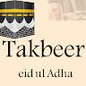 takbeer eid ul adha  2021 & Eid images app apk icon