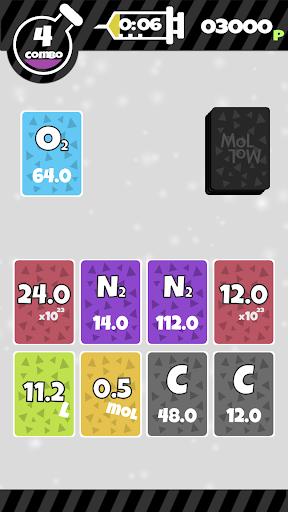 molmol2 screenshot 2