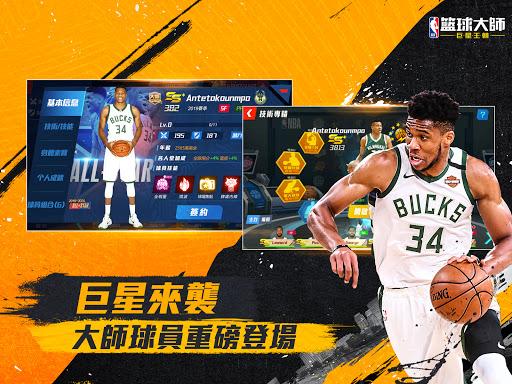 NBAu7c43u7403u5927u5e2b - Carmelo Anthonyu91cdu78c5u4ee3u8a00  screenshots 9