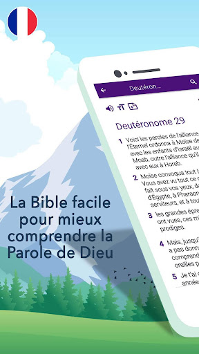 Bible en franu00e7ais courant  Screenshots 4