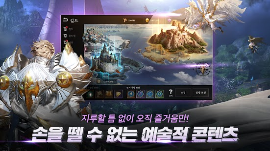 아르카 Screenshot