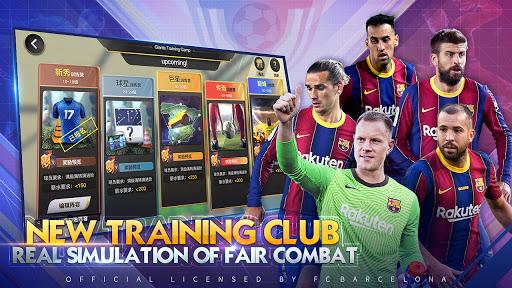 Champions Manager Mobasaka: 2021 New Football Game  screenshots 4