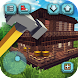 ハウスビルディング:デザインゲーム - Androidアプリ