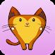ハッピーキャットは猫や子猫用のゲームです - Androidアプリ