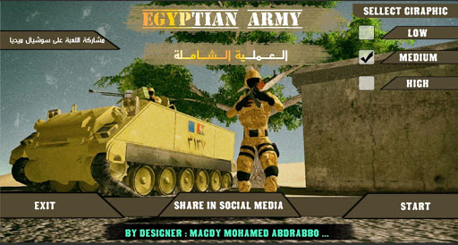 Comprehensive Operation (Sinai 2019)  screenshots 1