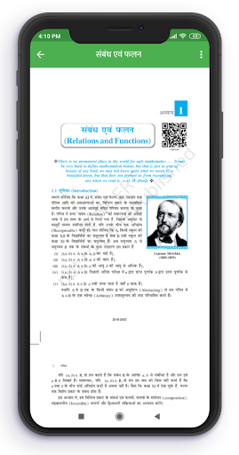 NCERT Hindi Books , Solutions , Notes , videos android2mod screenshots 4