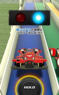 ミニ四駆 超速グランプリ 8