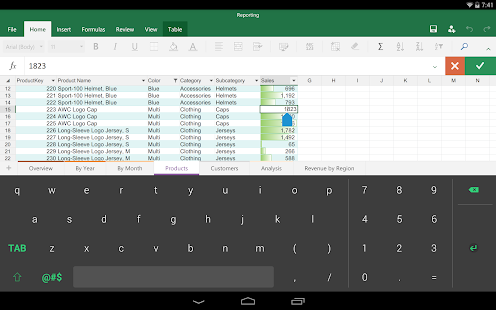 Keyboard for Excel Screenshot