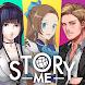 Story Me:無料で読める恋愛、ホラー小説アプリ