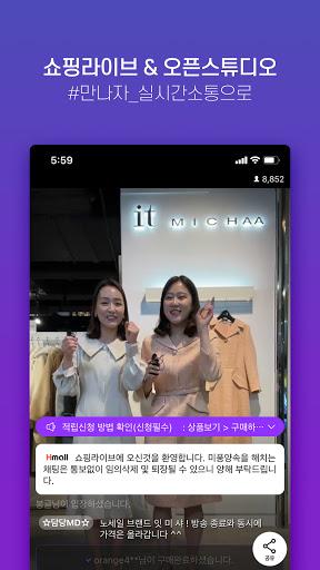 Hyundai hmall android2mod screenshots 4