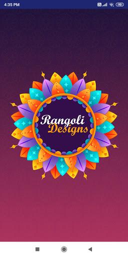 Latest Rangoli Design & Drawing for Diwali 2020 1.6 screenshots 1