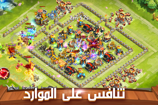 Castle Clash: u062du0631u0628 u0627u0644u062au062du0627u0644u0641u0627u062a 1.6.6 screenshots 2