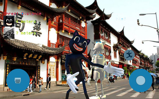Cartoon Dog & Cartoon Cat in Shanghai screenshots 1