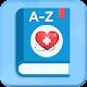 Diseases Dictionary – Symptoms, Causes & Treatment per PC Windows