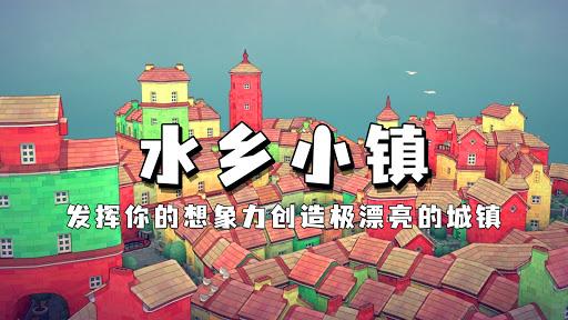Building Town'Scaper 2.1.1 screenshots 2