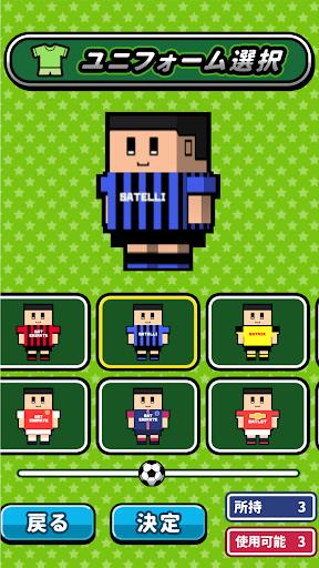 Soccer On Desk 1.3.8 screenshots 4