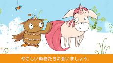 小さなフクロウ - 子どものための韻のおすすめ画像4