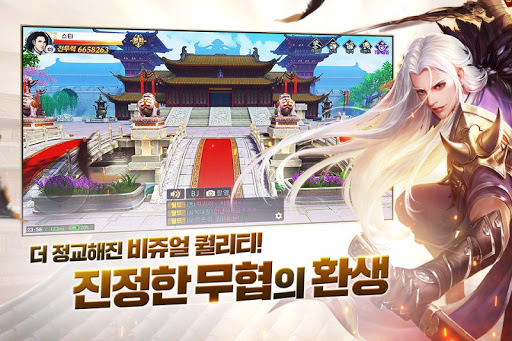 uac80uc740uac15ud638: ud658uc0dd 1.0.24 screenshots 2