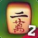 1001 Ultimate Mahjong ™ 2 - Androidアプリ