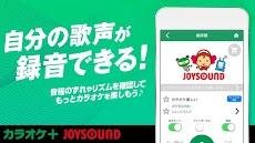 無料☆音程グラフ採点 カラオケJOYSOUND+のおすすめ画像2