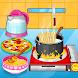 焼きラザニアを調理します - Androidアプリ
