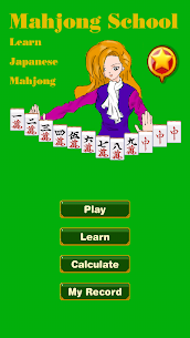 Mahjong School: Learn Japanese Mahjong Riichi 3