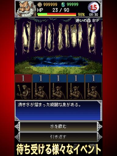 Code Triche DarkBlood2 apk mod screenshots 2