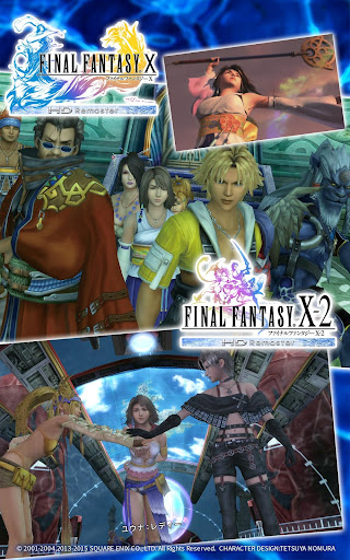 FINAL FANTASY X/X-2 HDu30eau30deu30b9u30bfu30fc screenshots 5
