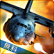 Zombie Gunship Free - Androidアプリ
